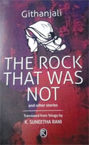 The rock that was not and other stories – All About Book